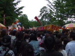2008_06150065