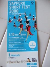 2008_09140081