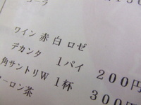 2008_11200098