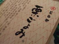 2009_1110fp0079
